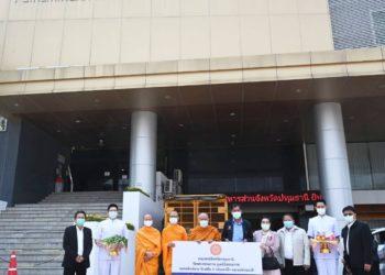 ปทุมธานี คณะสงฆ์ปทุมธานีมอบถุงยังชีพและผักปลอดสารพิษ600ชุดส่งแรงใจสู้ภัยโควิด
